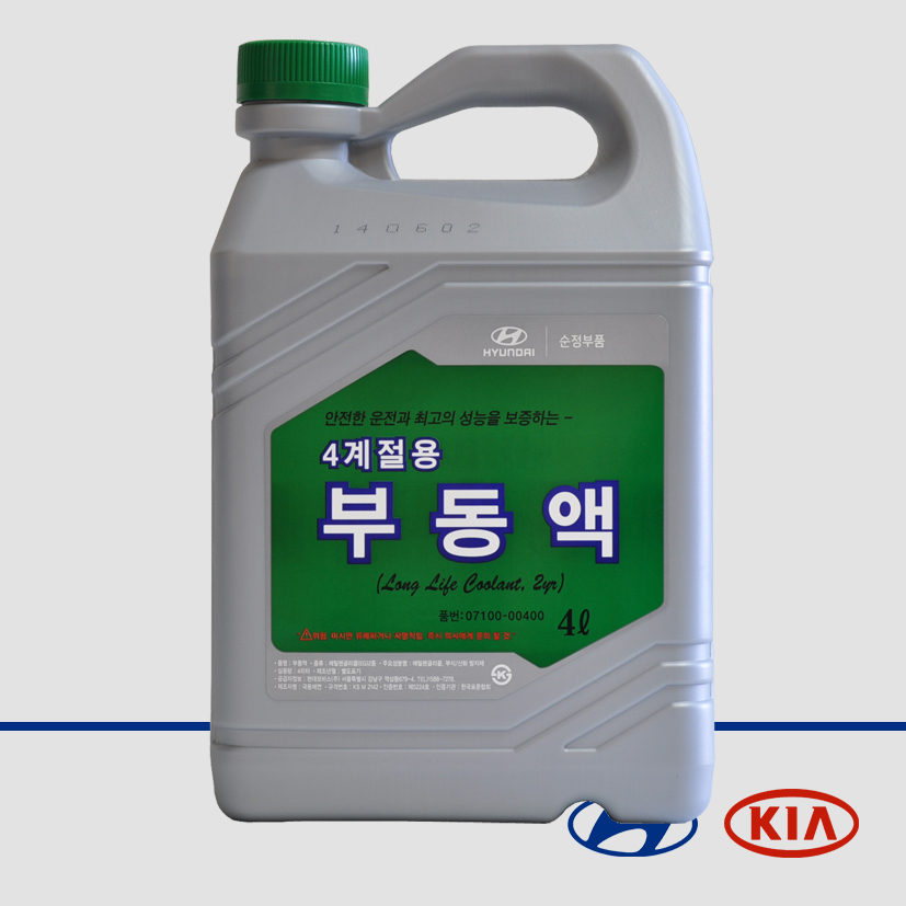 Hyundai long life coolant 2yr 4л